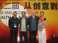 Xml suzhou zareh