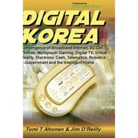 Digital_korea_2